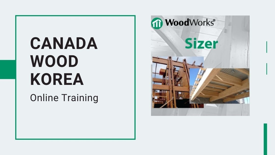 """Featured image for """"Canada exports wood design services to Korea"""""""