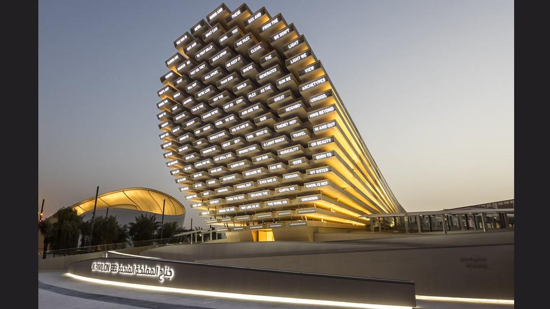 """Featured image for """"UK pavilion in Dubai uses CLT to celebrate their message"""""""